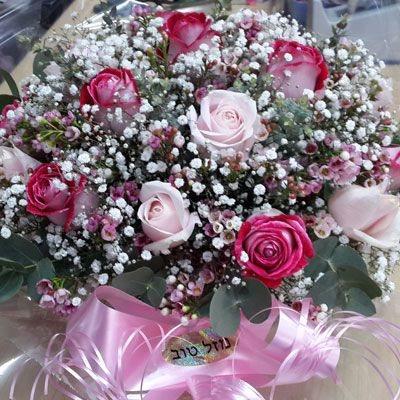 אהבה מתוקה - פלורנס פרחים - נהריה