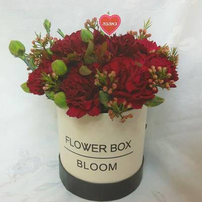 זר פרחים 23 - פרחי דליה – לוד - לוד