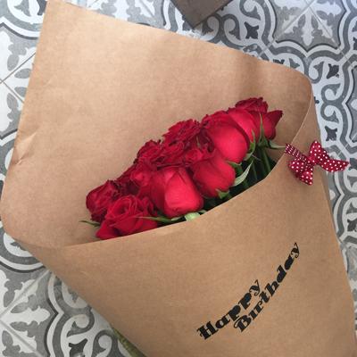 אהבה בשבילך - פרחי סיתוונית - אשקלון
