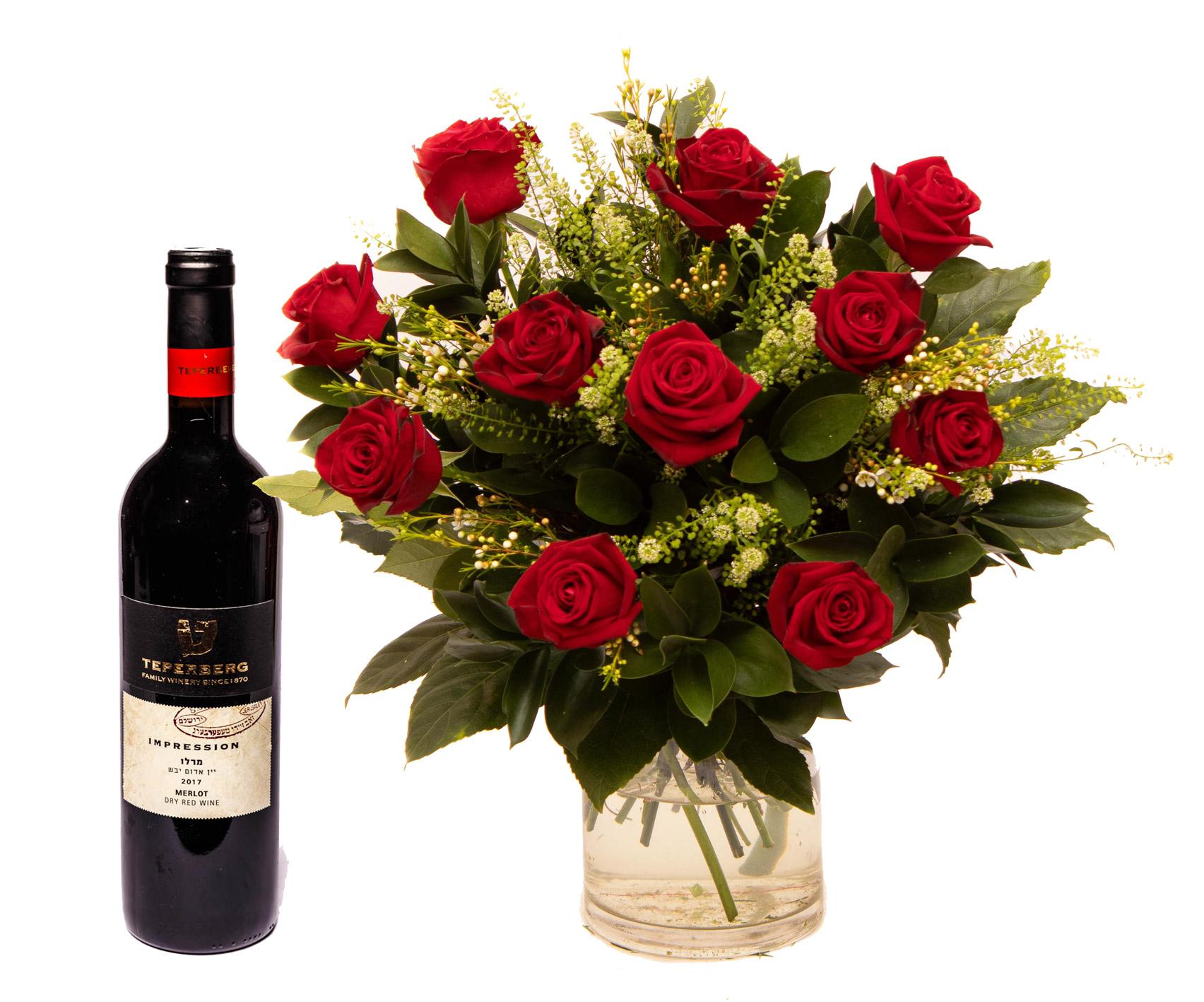 כוחה של אהבה - פרחים ויין - The garden - טבריה