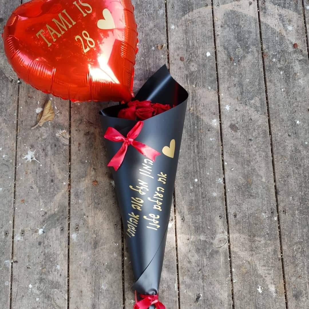 פרחים בלון והקדשה (12) - פרחי טוליפ - בת ים