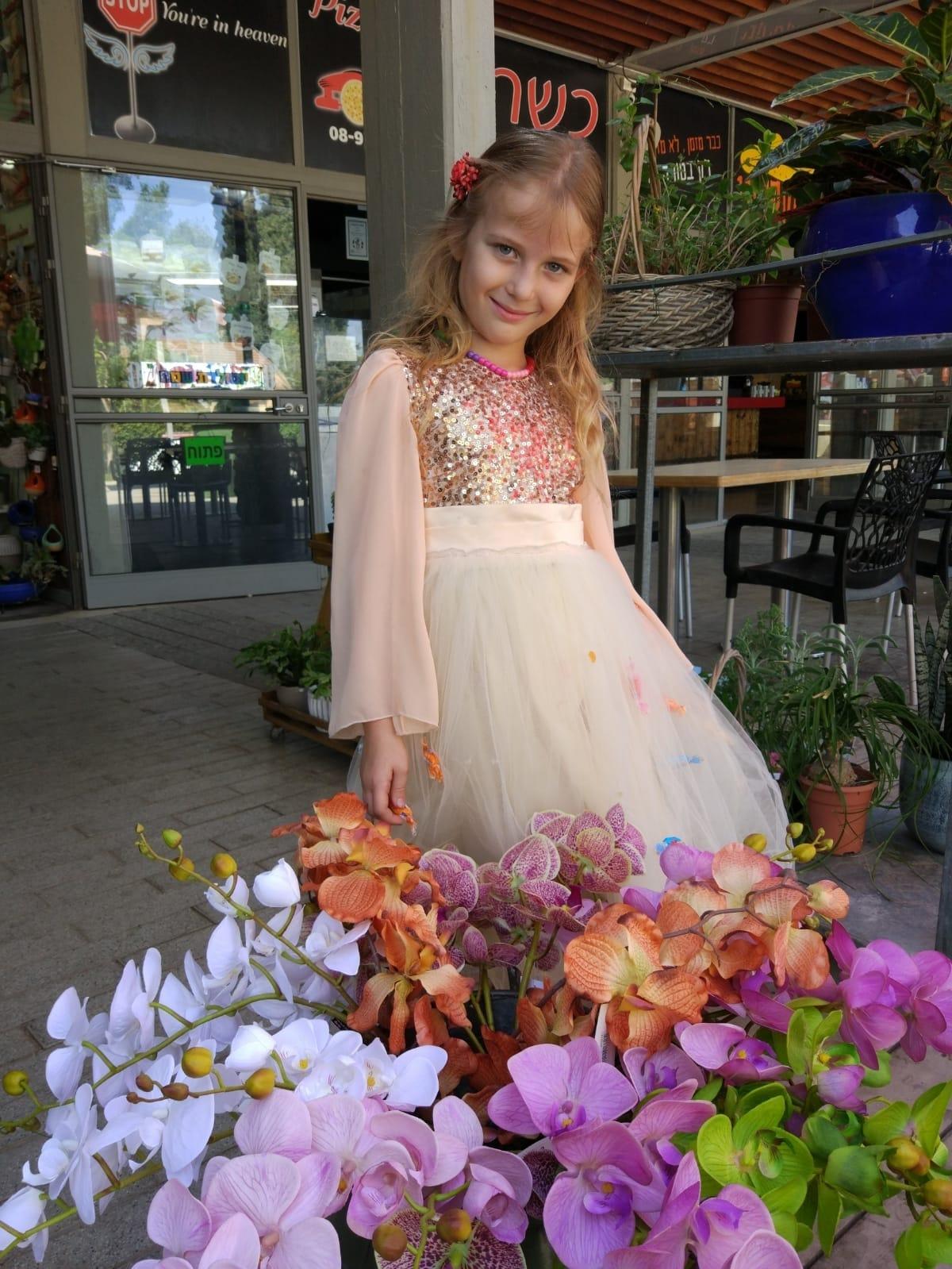 זרי הפרחים של אמא - מימוזה - באר שבע